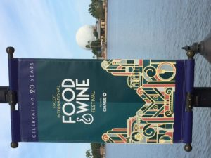 EPCOT FOOD AND WINE FEST